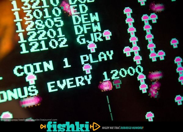 Muzeum i historii gier wideo - zdjęcie 1