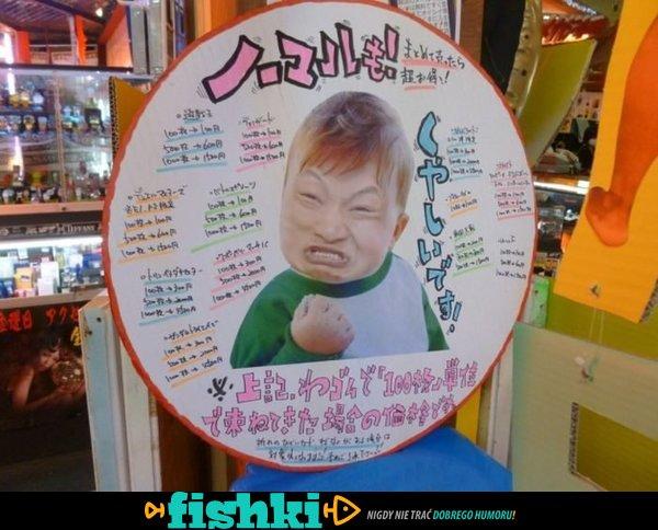 Chińska wersja