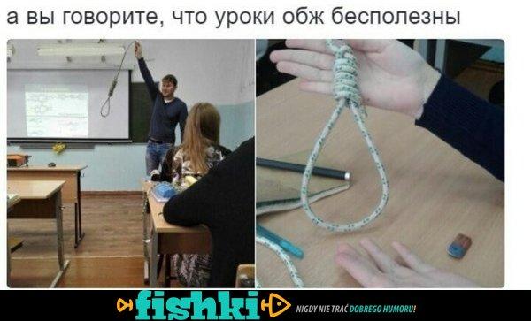 Rosyjskie szkoły